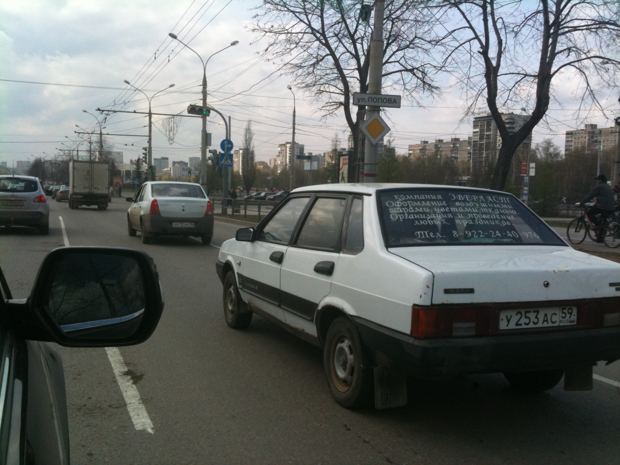 Bjowulf i Rusland 05