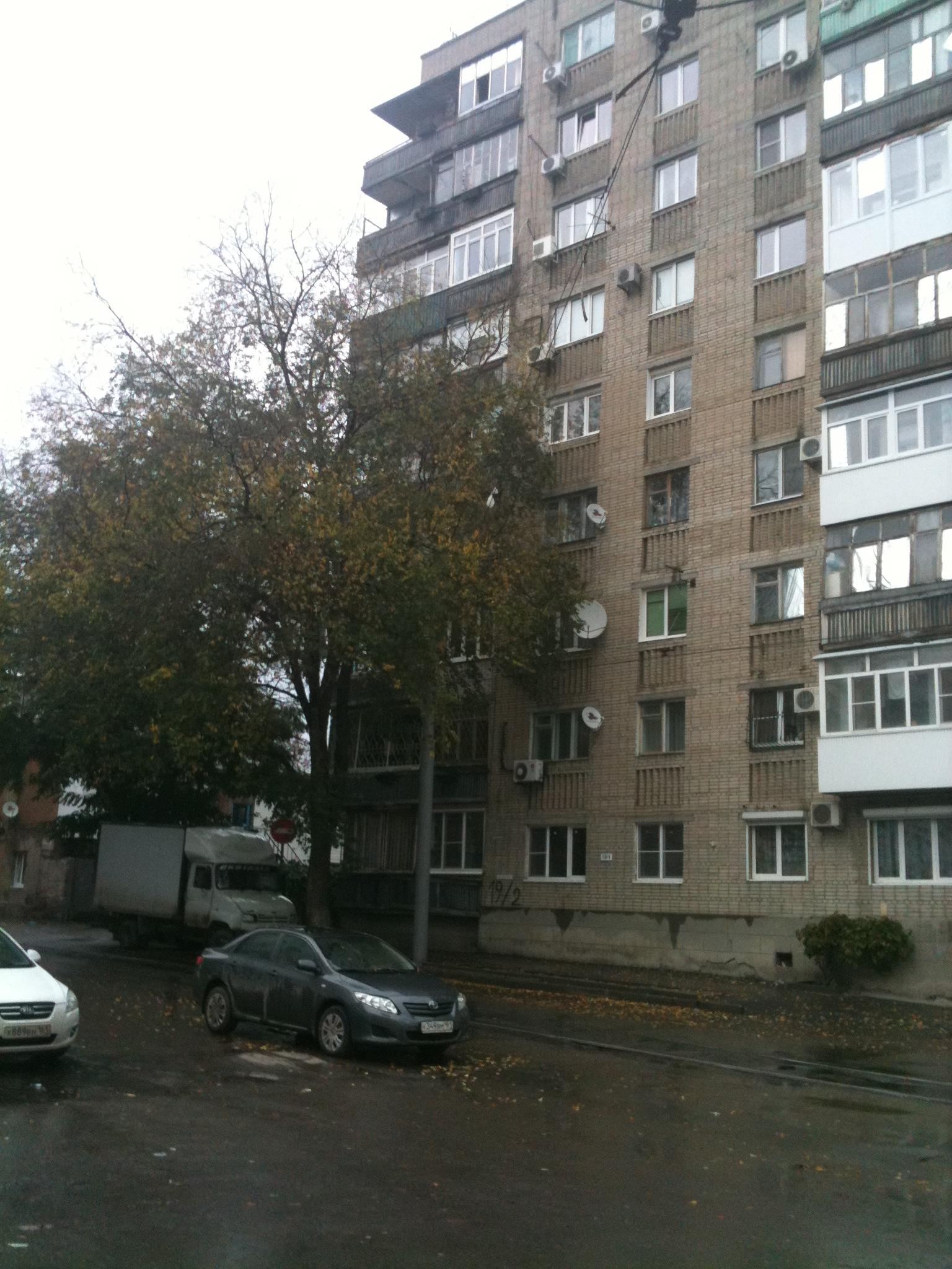 Bjowulf i Rusland 14